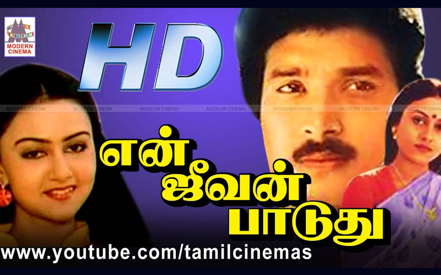 Tamilcine En Jeevan Paduthu Movie
